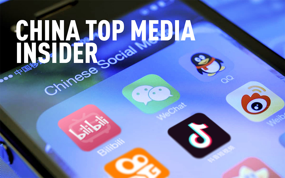 China top media insider, Nativex
