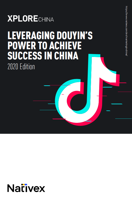 Leveraging Douyin's Power to Achieve Success in China