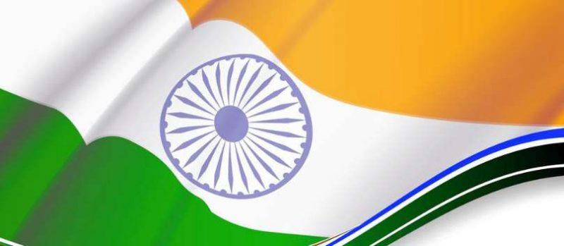 India, Nativex