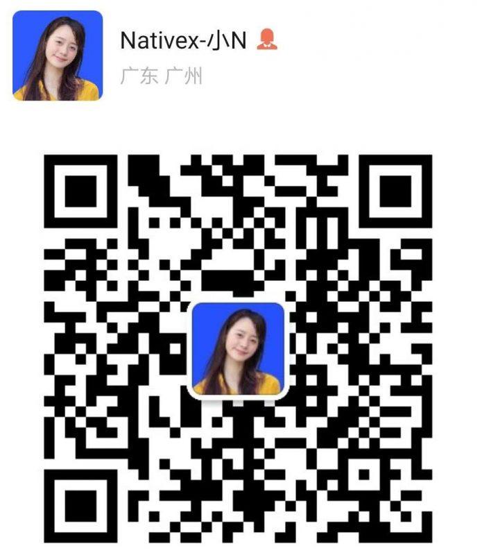 小N微信二维码,Nativex