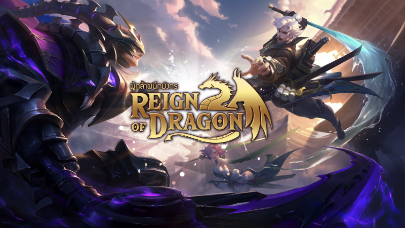 战国题材卡牌手游《Reign of Dragon》, Nativex