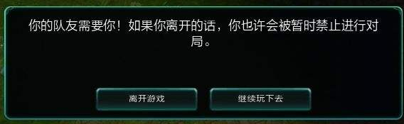 gaming caption, Nativex