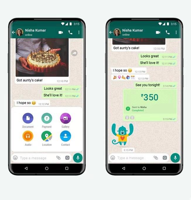 WhatsApp 新增转账功能,Nativex