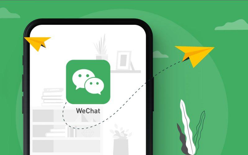 Nativex WeChat ebook