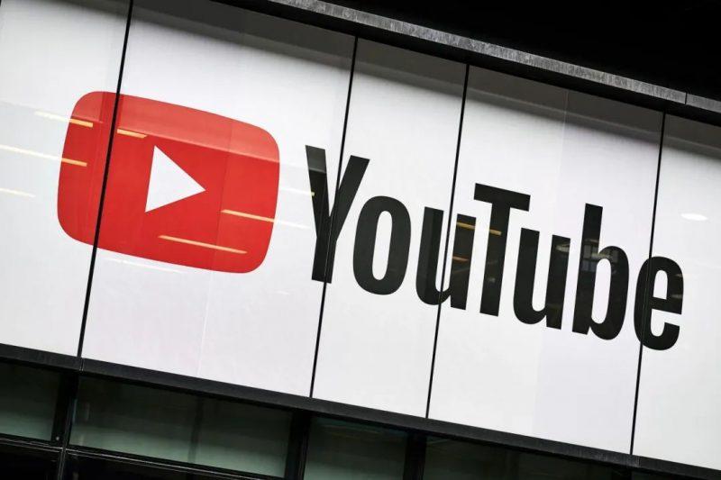 YouTube,Nativex