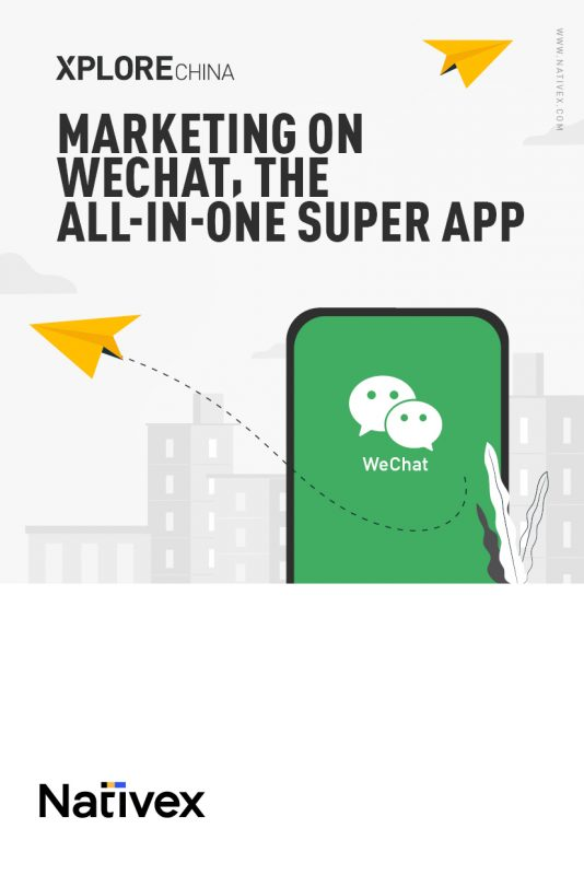 WeChat ebook Nativex