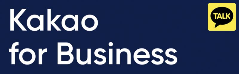 Kakao for Business, Nativex