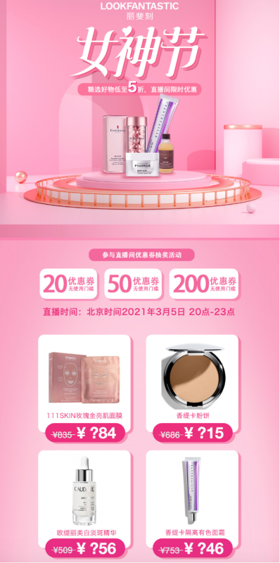 LookFantastic promotion poster, Nativex