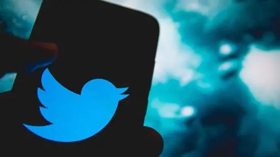 Twitter nativex