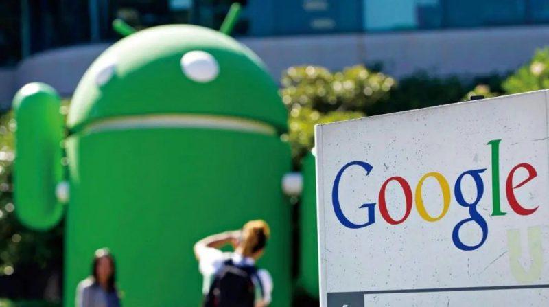 google nativex